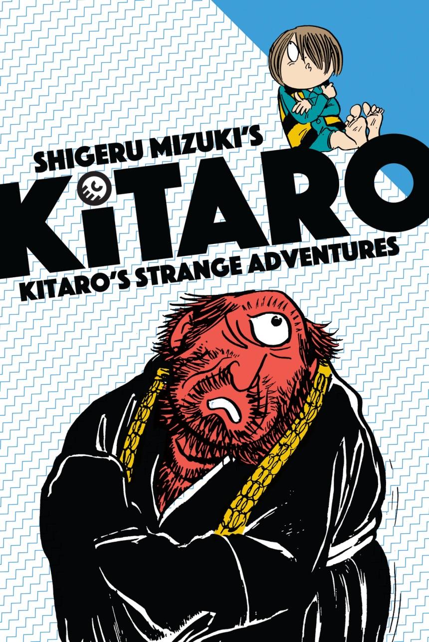 kitaros-strange-adventures