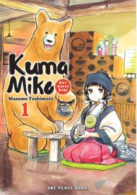 kuma-miko