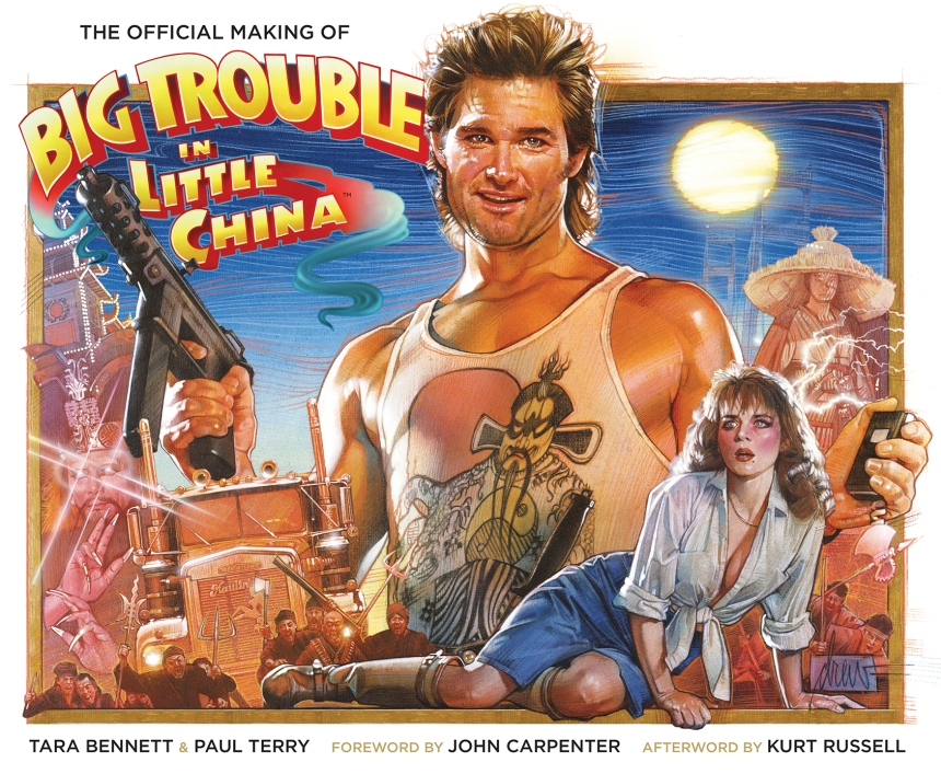 makingofbigtroublelittlechina_hc_press
