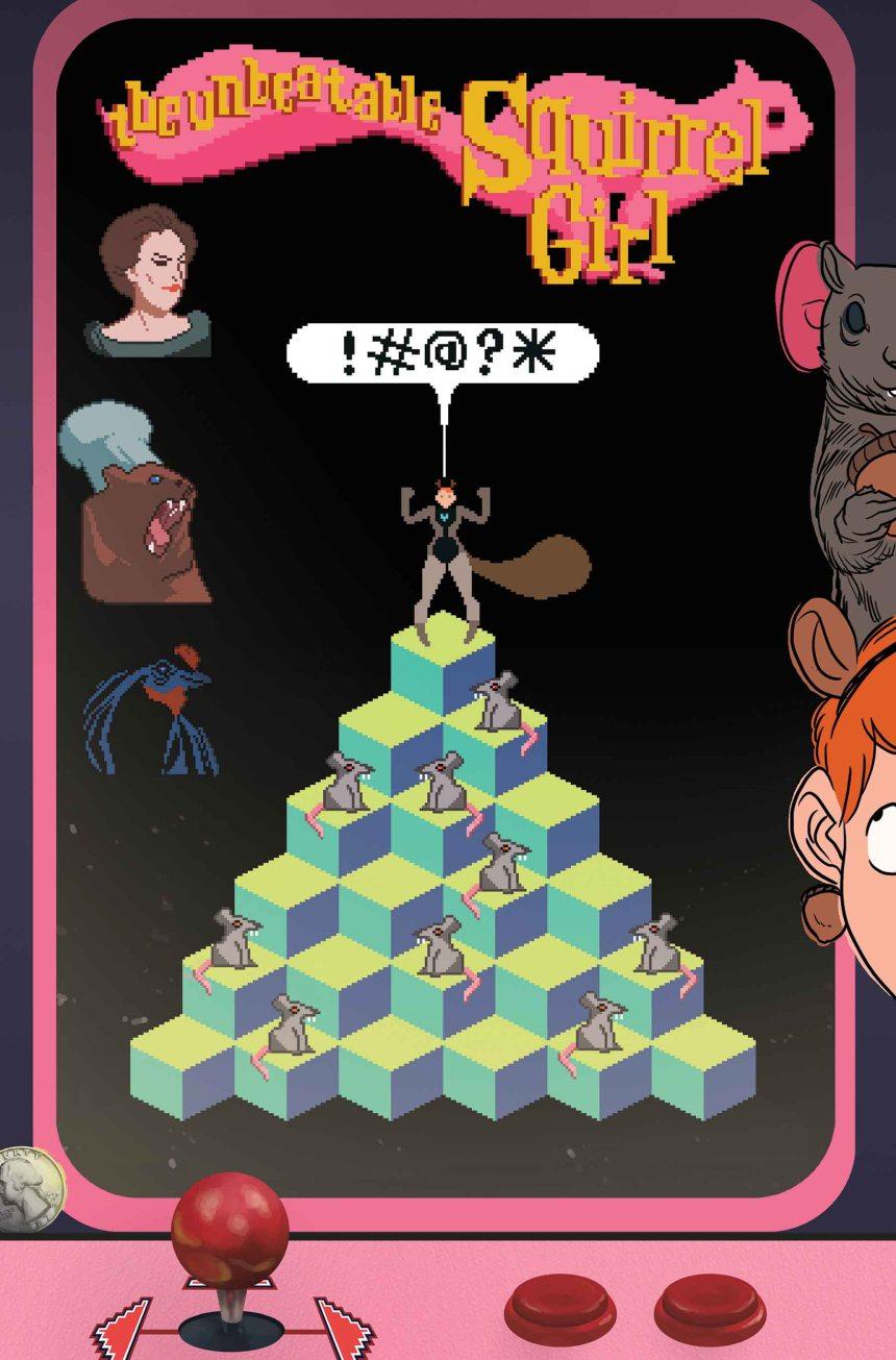 sqgirl2015b020_cover
