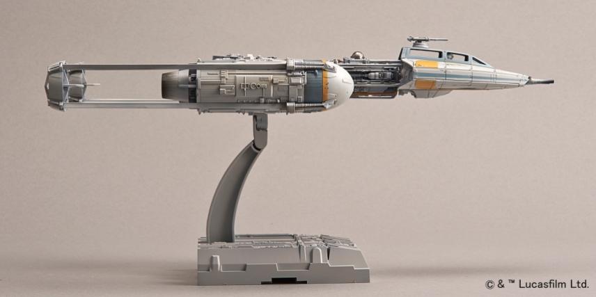sw_y_wing_starfighter17