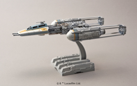 sw_y_wing_starfighter19