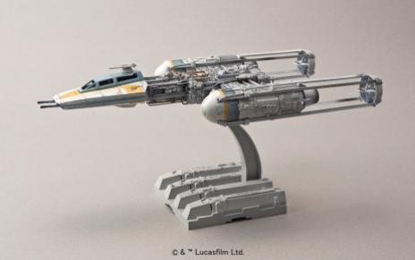 sw_y_wing_starfighter19