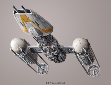 sw_y_wing_starfighter4