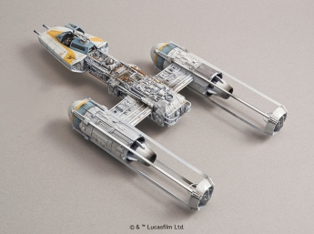 sw_y_wing_starfighter6