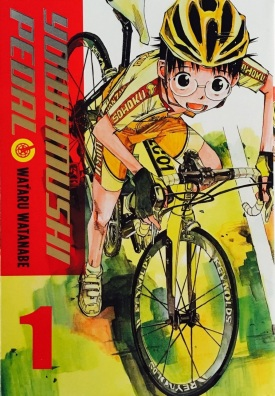 yowamushi-pedal-cover