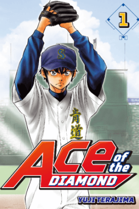ace-of-the-diamond