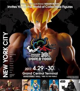 world-tour-ny-poster-visual