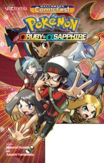 HCF17_M_VIZ _Pokemon Omega Ruby Alpha Sapphire